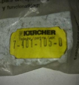 Подшипник Karcher 7-401-105-0