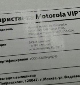 ТВ-приставка Motorola VIP1003
