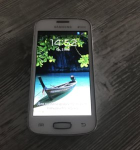 Samsung duos gt- s7262