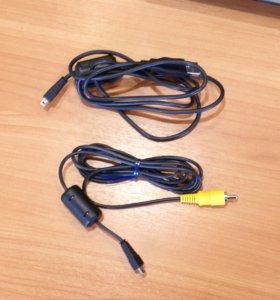 провода Sony