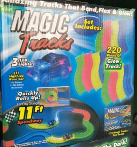 Конструктор magic tracks 220 деталей