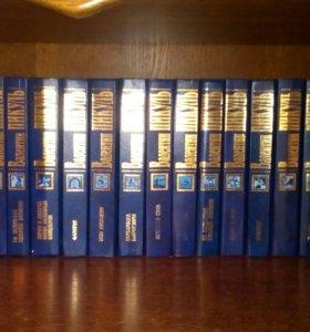20 томов В.Пикуль
