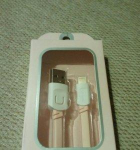 USB для iPhone 5/6/7/8
