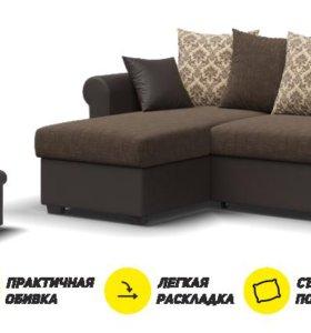"""Угловой диван """"Рейн"""""""