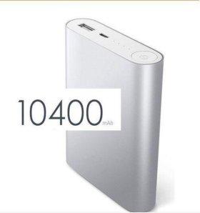 Power Bank 10400 mAh