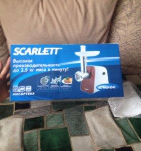 Мясорубка (Scarlett),мощность 1600ВТ.