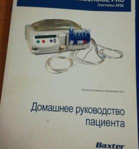 Аппарат для перитониального диализ