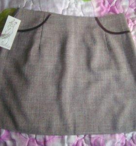 Новая юбка р.46