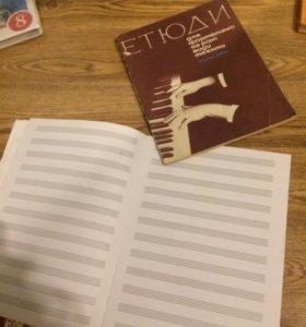 Учебники по фортепиано