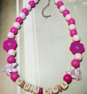 Украшения: бусы и браслеты для милых девочек