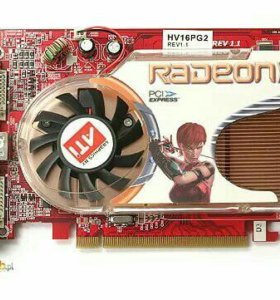 Radeon 1600