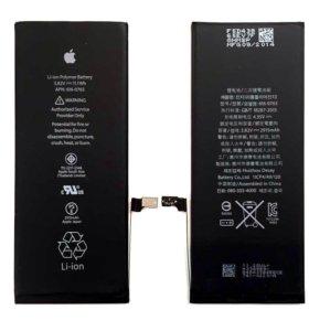 Аккумулятор на все iPhone.