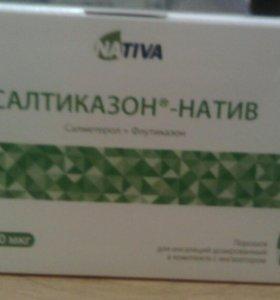 Ингалятор- Бронхиальная астма