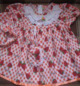 Платье с трусиками
