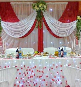 Украшение зала на свадьбу, юбилей, текстиль, шары