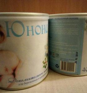 Юнона. Питание для беременных и кормящих.