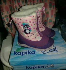 Сапоги новые kapika