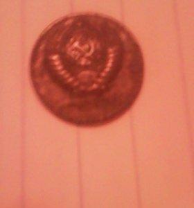 Монеты ССР