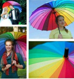 Зонт Радуга, цветной