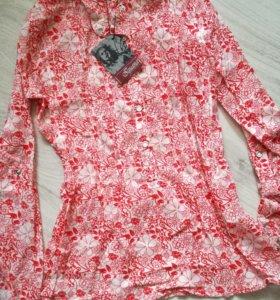 Блуза -рубашка новая