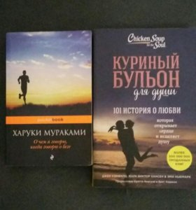 Книги - Мураками