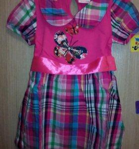 Новое! Платье р.92