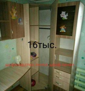 Детский комнатный гарнитур
