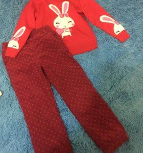 Комплект свитер и брюки новые фирменные 6-8 лет