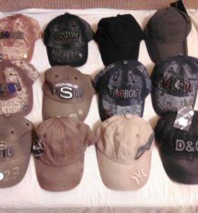 шапки, бейсболки