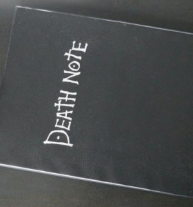 Death Note полноформатная тетрадь