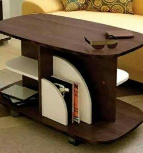 Журнальный столик. Новый