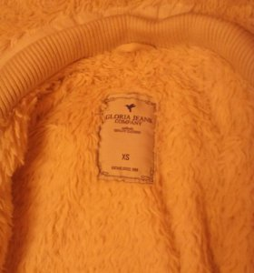 Куртка. 40-42