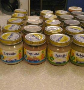 Пюре овощное Bebivita обмен