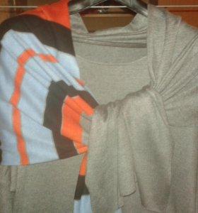 Платье+шарф-накидка