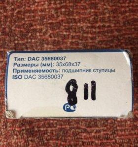 Подшипники ступицы передней для ВАЗ 1118 и 2170.