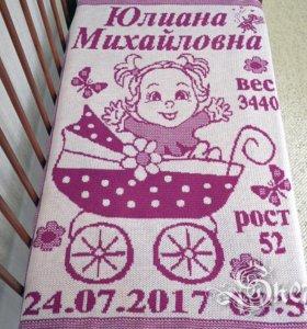 Подарок на выписку новорожденному ребенку