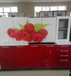 """Малина"" кухня со склада"