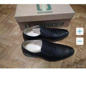 Туфли натуральная качественная кожа .
