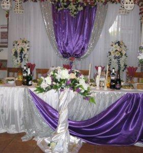 Офлрмление свадеб и торжеств