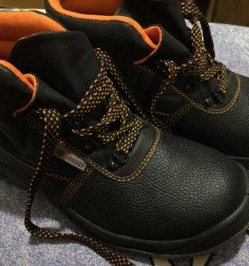 Кожаные батинки