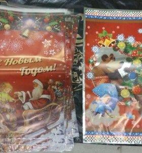 новогодние красивые пакеты для детских подарков
