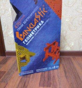 Фанкластик геометрия