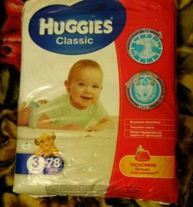 Памперсы Хаггис от 4-9 кг