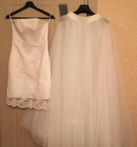 ЕДИНСТВЕННОЕ Платье-трансформер