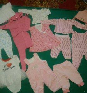 Пакет одежда для девочек