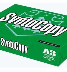 бумага SvetoCopy светокопи ф. А3