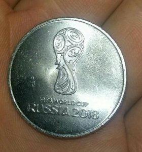 Монета 25 рублевая FIFA 2018