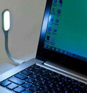 Мини-светильник гибкий светодиодный