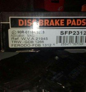 Продаю SFP 2312 Тормозные колодки (комплект 4шт).