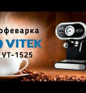 Vitek VT-1526